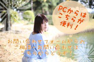 写真 2016-09-12 17 34 47